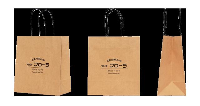 喫茶店様の紙袋の事例を紹介します【B-46】