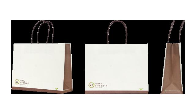 食品流通会社様の紙袋の事例を紹介します【B-49】
