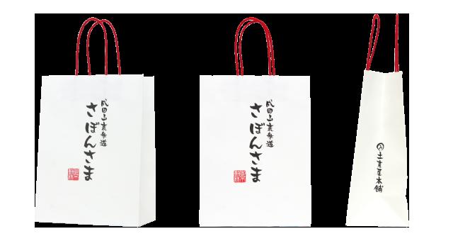 土産物店様の紙袋の事例を紹介します【B-14】