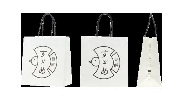 和菓子店様の紙袋の事例を紹介します【B-54】