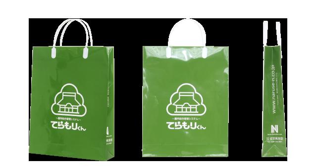IT企業様の紙袋の事例を紹介します【B-20】