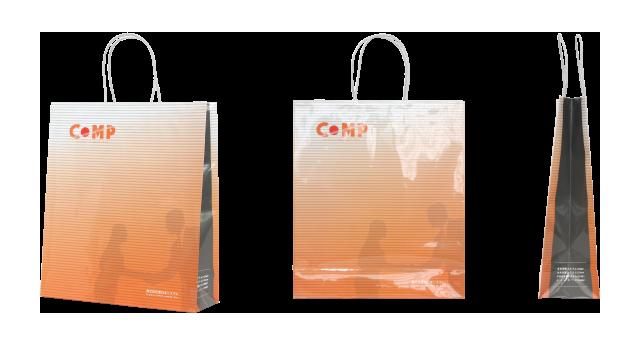 IT企業様の紙袋の事例を紹介します【B-73】