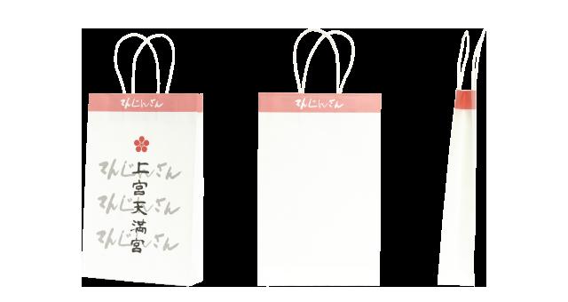 神社様の紙袋の事例を紹介します【B-25】