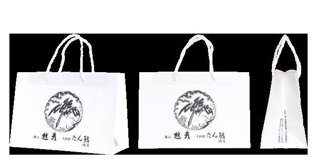 日本料理店様の紙袋の事例を紹介します【B-79】