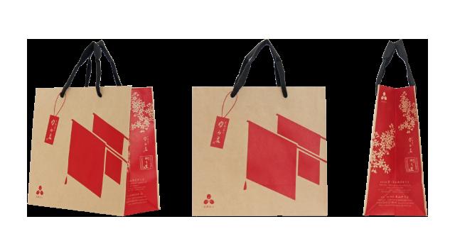 湯葉専門店様の紙袋の事例を紹介します【B-37】