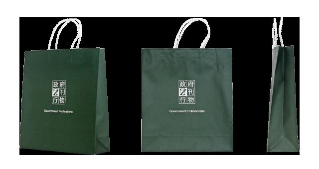 書店様の紙袋の事例を紹介します【B-40】