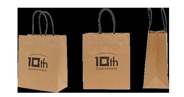 IT企業様の紙袋の事例を紹介します【B-121】