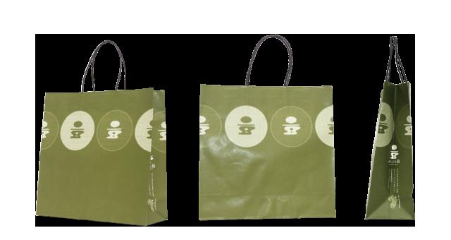行政様の紙袋の事例を紹介します【B-152】