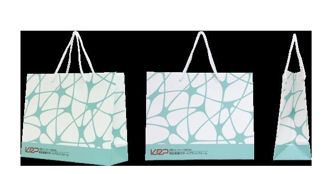 リサーチパークの開発・運営会社様の紙袋の事例を紹介します【B-153】