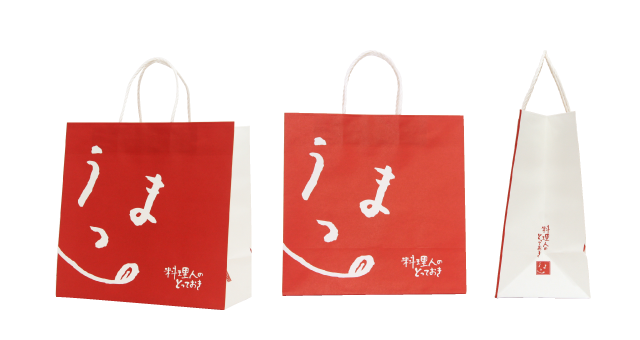 飲食店経営会社様の紙袋の事例を紹介します【B-126】