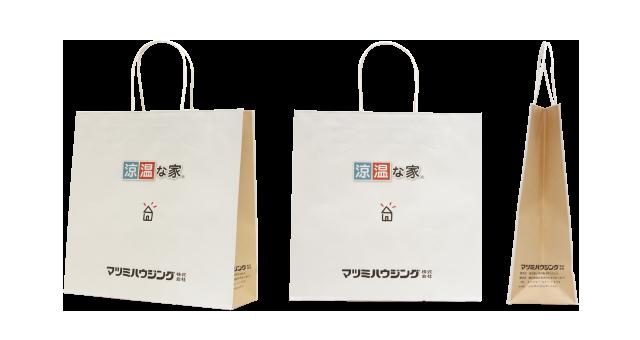 不動産会社様の紙袋の事例を紹介します【B-128】