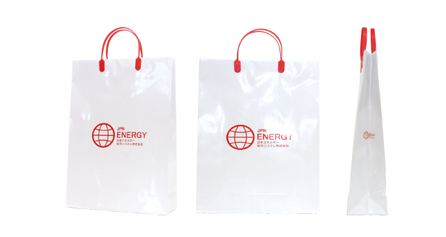 エネルギー事業会社様の紙袋の事例を紹介します【B-131】