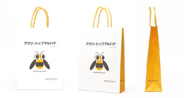 送粉昆虫事業会社様の紙袋の事例を紹介します【B-158】
