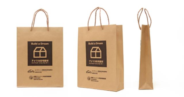 住宅・建材プログラム事務所様の紙袋の事例を紹介します【B-143】