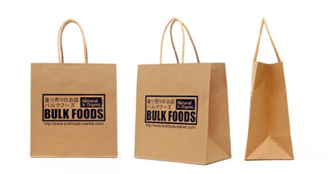 量り売り専門店様の紙袋の事例を紹介します【B-145】