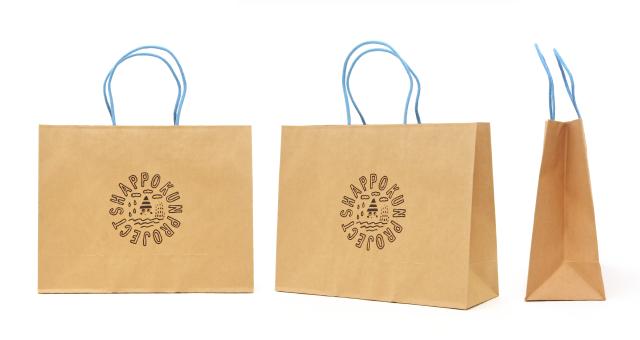 グッズ製作会社様の紙袋の事例をご紹介します【B-183】