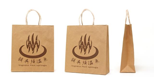 温泉街様の紙袋の事例をご紹介します【B-207】