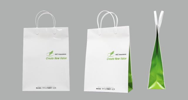 保険販売店様の紙袋の事例を紹介します【B-213】