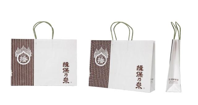 調味料専門店様の紙袋の事例をご紹介します【B-223】