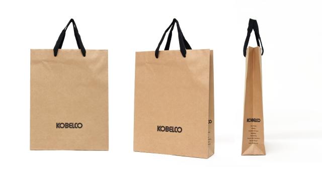 ビジネスサポート会社様の紙袋の事例をご紹介します【B-228】