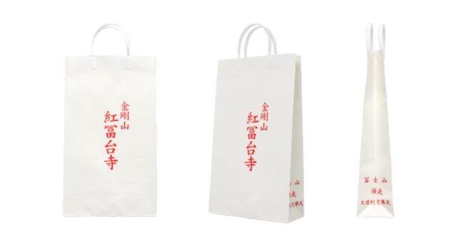 寺院様の紙袋の事例をご紹介します【B-232】