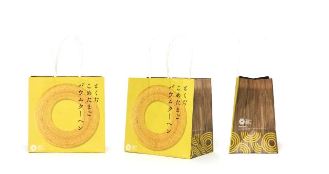 鶏卵業者様の紙袋の事例をご紹介します【B-233】