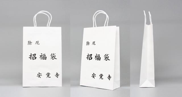お寺様の紙袋の事例をご紹介します【B-241】