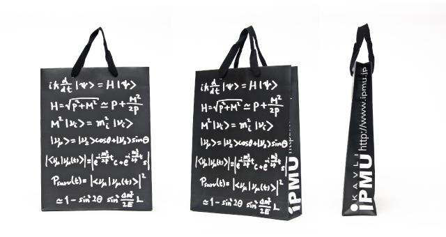 研究機関様の紙袋の事例をご紹介します【B-236】