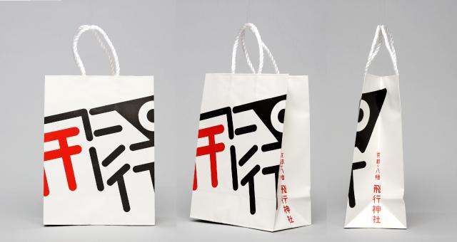 神社様の紙袋の事例をご紹介します【B-239】