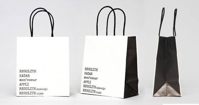 美容院様の紙袋の事例をご紹介します【B-245】