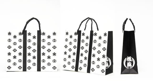 和菓子店様の紙袋の事例をご紹介します【B-251】