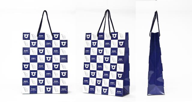 地方自治体様の紙袋の事例をご紹介します【B-249】