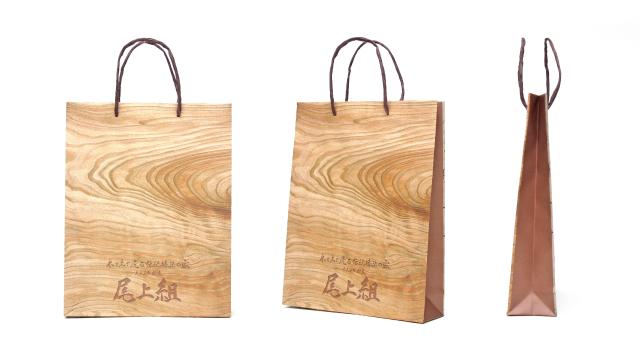 工務店様の紙袋の事例をご紹介します【B-253】