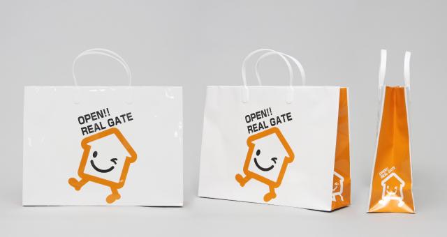 不動産コンサルタント様の紙袋の事例をご紹介します【B-256】