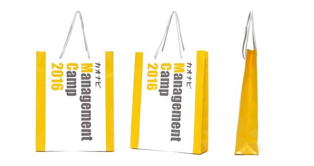 ソフトウエア企業様の紙袋の事例をご紹介します【B-257】