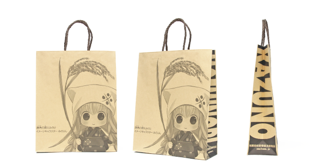 米店様の紙袋の事例をご紹介します【B-277】