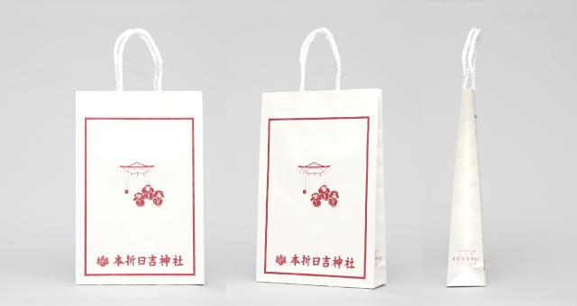 神社様の紙袋の事例をご紹介します【B-279】