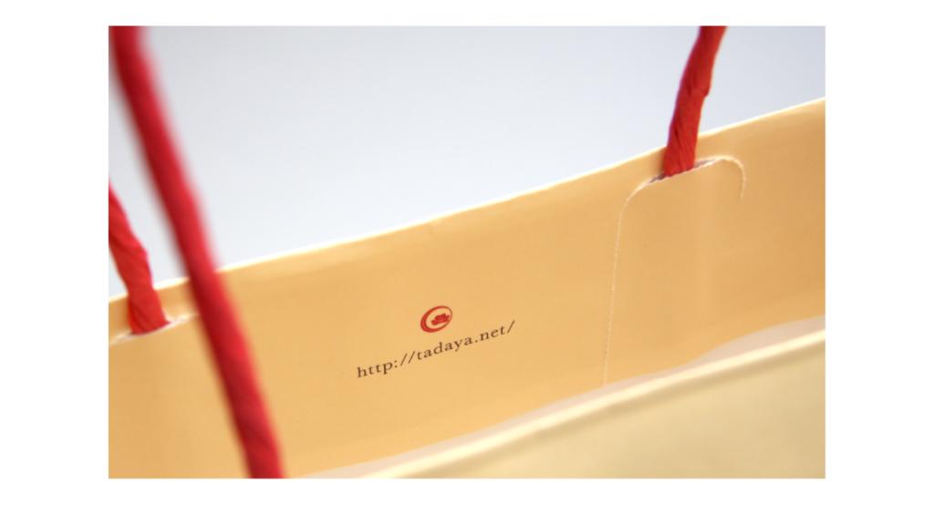 OFJタイプとは【紙袋の手提げタイプの違いが分かる】