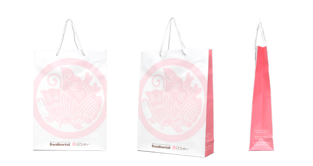 フォトスタジオ様のオリジナル紙袋の制作事例