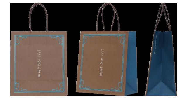 和菓子店(かりんとう等)様のオリジナル紙袋の制作事例