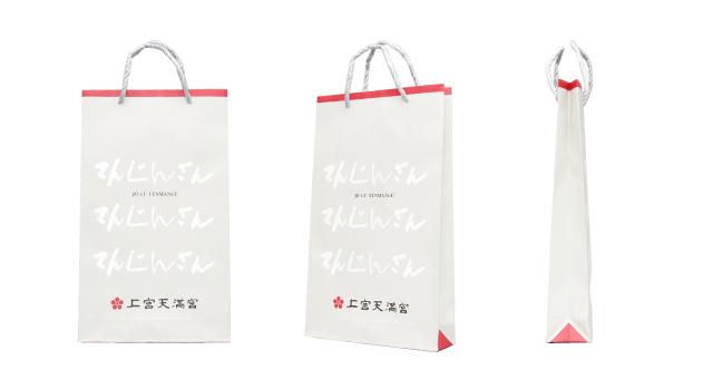 大阪府の神社様のオリジナル紙袋の制作事例