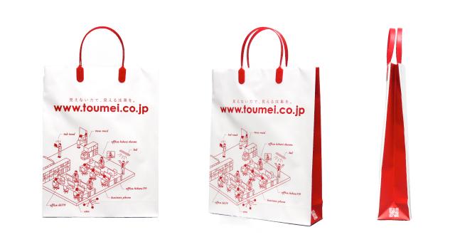 サービス事業会社様のオリジナル紙袋の制作事例