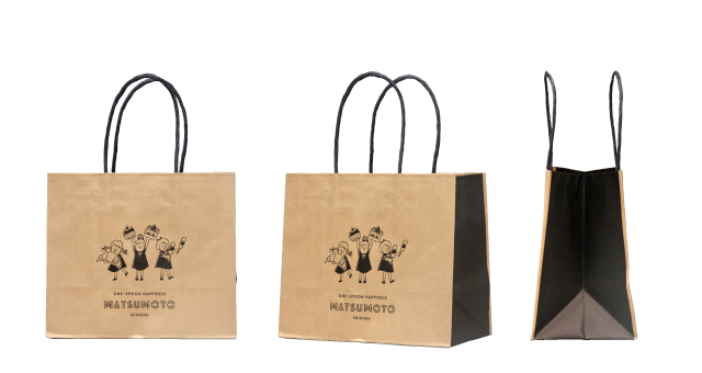 町役場様のオリジナル紙袋の制作事例