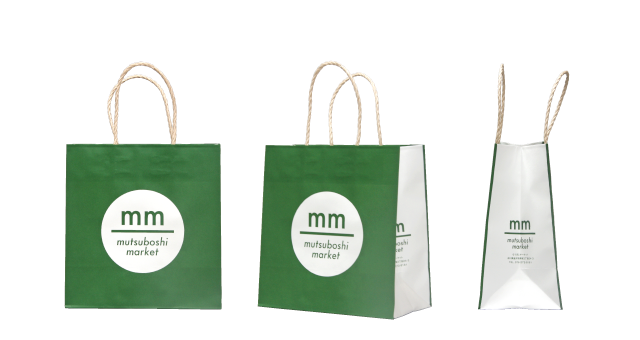 農産業会社様のヘルシーなオリジナル紙袋の制作事例