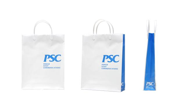 ITサービス会社様のオーソドックスなオリジナル紙袋の制作事例