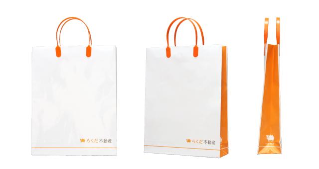 不動産コンサルティング会社様のオリジナル紙袋の制作事例