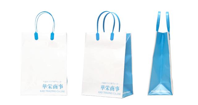 不織布製品メーカー様の清潔感あふれるオリジナル紙袋の制作事例