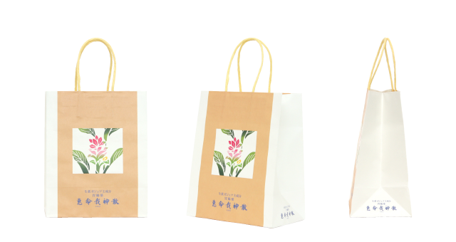 医薬品卸売店様のオリジナル紙袋の制作事例