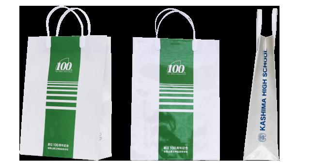 高等学校様の100周年を記念したオリジナル紙袋の制作事例