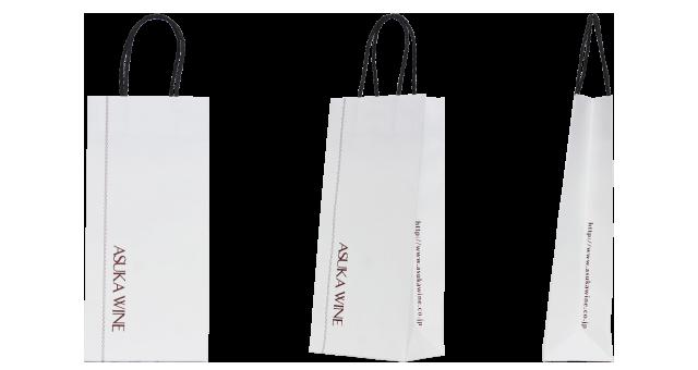 【単価40円台】ワインボトル用のオリジナル紙袋の制作事例